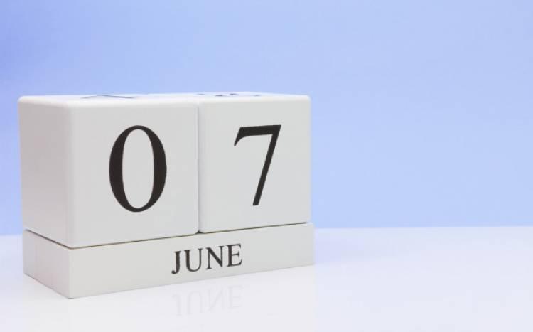 Más efemérides de música de este 7 de junio