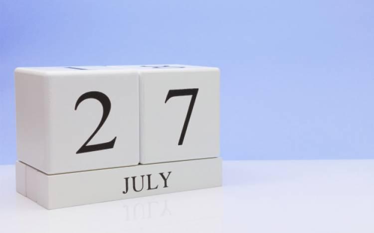 Efemérides de música de este 27 de julio