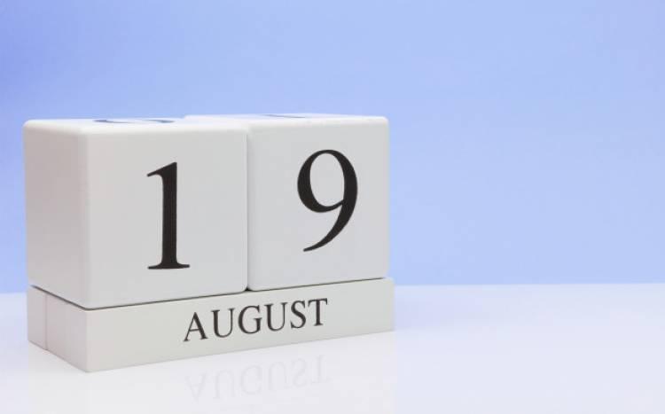 Efemérides de música de este 19 de agosto