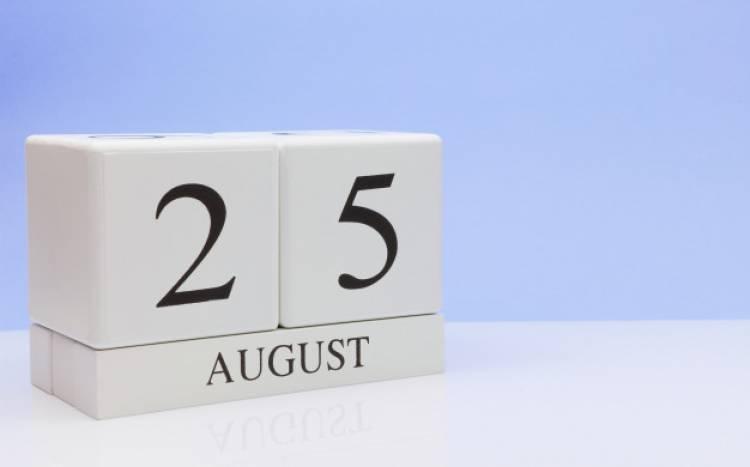 Efemérides de música de este 25 de agosto
