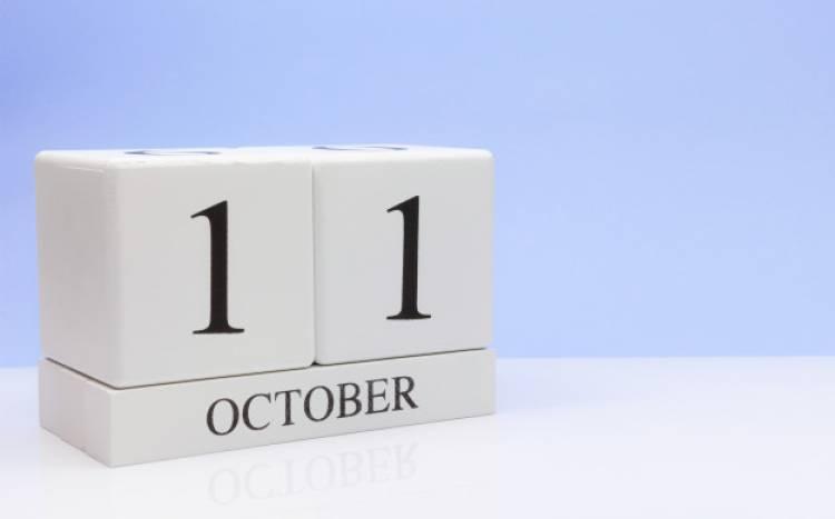 Efemérides de música de este 11 de octubre