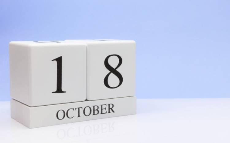 Efemérides de música de este 18 de octubre