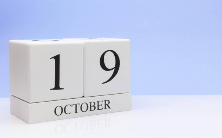 Efemérides de música de este 19 de octubre
