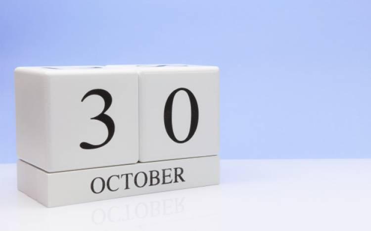 Efemérides de música de este 30 de octubre