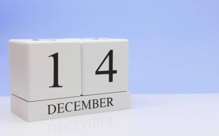 Efemérides de música de este 14 de diciembre
