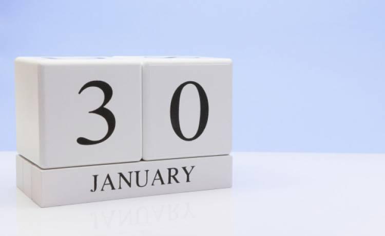 Efemérides de música de este 30 de enero