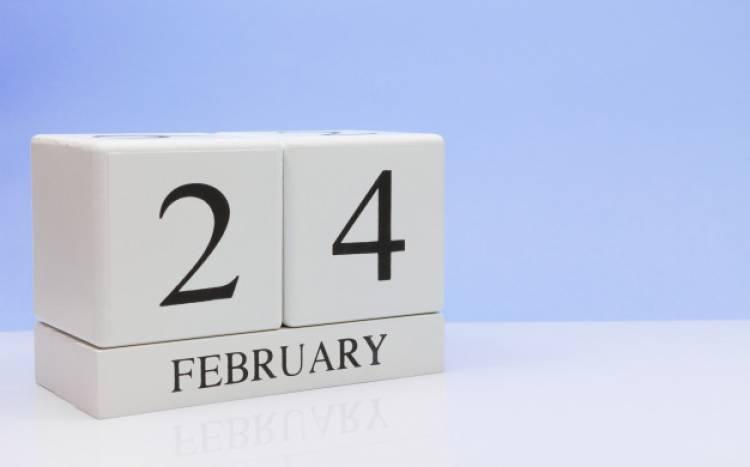 Efemérides de música de este 24 de febrero
