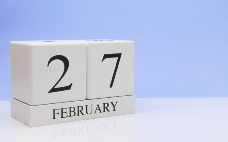 Efemérides de música de este  27 de febrero