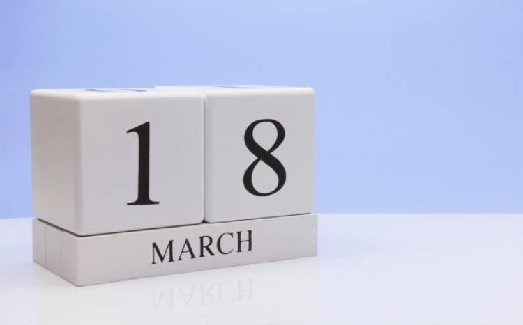 Efemérides de música de este 18 de marzo