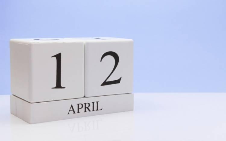 Efemérides de música de este 12 de abril